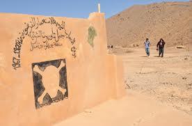 Reggane algerie